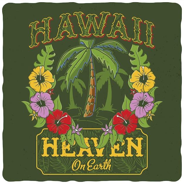 Гавайские пальмы и цветы Premium векторы