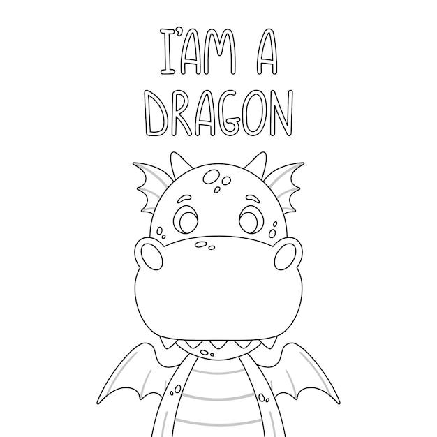 Плакат с милым драконом и рисованной надписи цитата - я дракон. Premium векторы