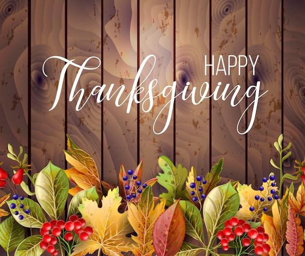 木材の背景に紅葉と幸せな感謝祭ポスター Premiumベクター