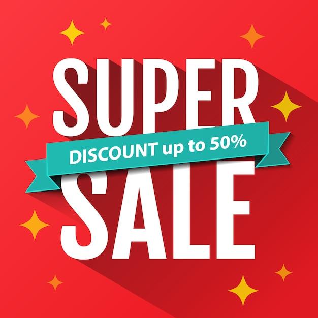 Супер распродажа надпись, дизайн шаблона. супер распродажа баннер. продажа плакатов. супер распродажа скидка. Premium векторы