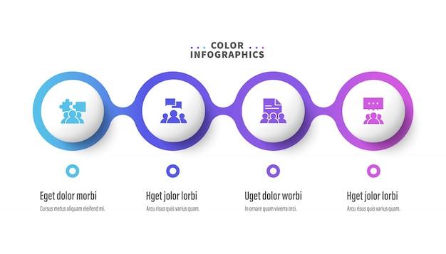 Инфографика шаблон с четырьмя шагами Premium векторы