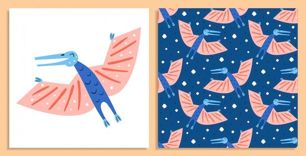 小さなかわいい青い鳥類恐竜。先史時代の動物。ジュラ紀の世界。古生物学。爬虫類。考古学。フラットカラフルなイラスト、アート。恐竜のシームレスパターン Premiumベクター