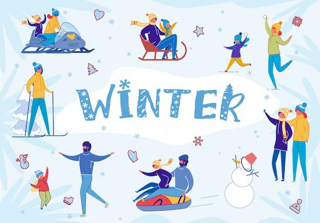 冬の雪のアクティビティを楽しんでいる人々。 Premiumベクター