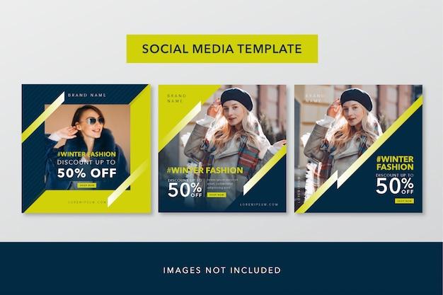 Баннер в социальных сетях желтый и синий Premium векторы
