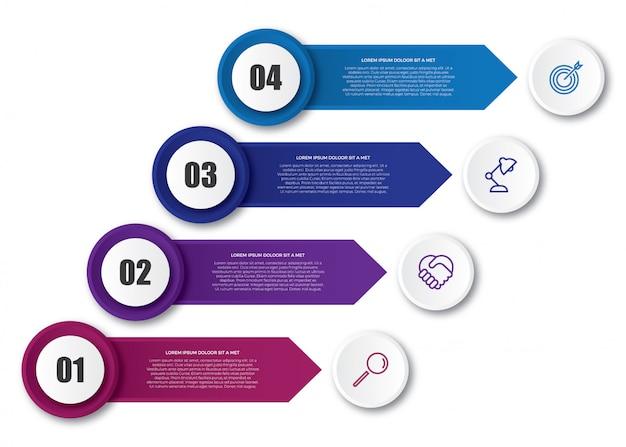 矢印の付いたビジネスインフォグラフィックテンプレート Premiumベクター