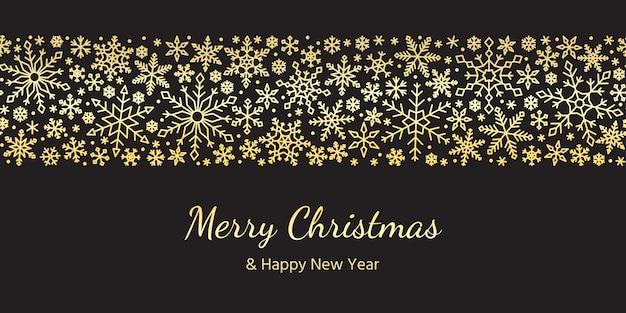 スノーフレークシームレスな境界線ゴールドクリスマス、新年、冬の雪のパターン。 Premiumベクター