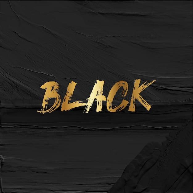 黒と金のペイントブラシ Premiumベクター