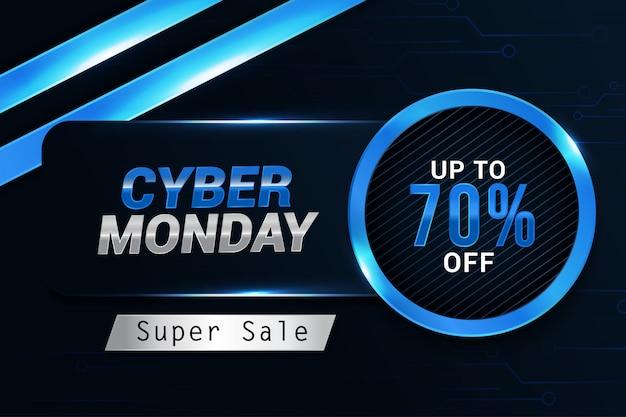 サイバー月曜日販売トレンディなデザインのバナーの背景テンプレート Premiumベクター
