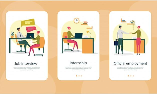 就職面接、インターンシップ、公式雇用。 Premiumベクター