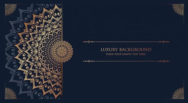 ゴールデンアラベスクアラビアイスラム東スタイルの豪華なマンダラ Premiumベクター