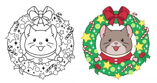 かわいいマウスとクリスマスリース。手描きの輪郭ベクトル図。白い背景に分離します。 Premiumベクター