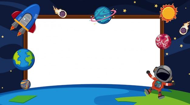 宇宙背景の惑星と枠線テンプレート Premiumベクター