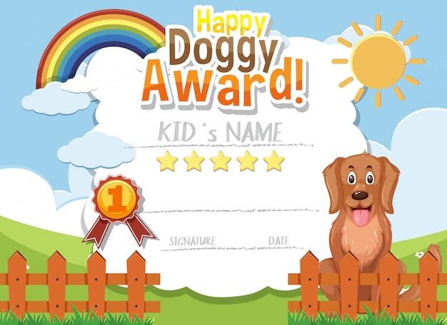 公園でかわいい犬との幸せな犬賞の証明書テンプレートデザイン Premiumベクター