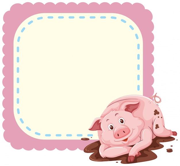 泥の中の豚とフレームデザインテンプレート Premiumベクター