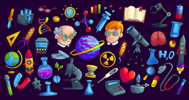 科学研究漫画ベクトルステッカーセット。実験装置、研究オブジェクトアイコンのコレクション。化学、生物学、天文学、物理パッチバンドル。学校のイラストに戻る Premiumベクター