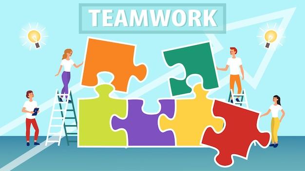 Бизнес работа в команде иллюстрация Premium векторы