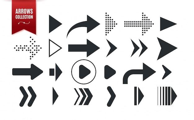 さまざまな形の矢印のコレクション。白で隔離される矢印アイコンのセット Premiumベクター