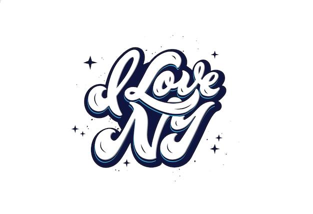 Я люблю логотип нью-йорка. ручной обращается надписи фразу на белом фоне. рукописный скрипт. Premium векторы