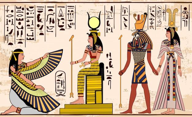 古代エジプトの図面 Premiumベクター