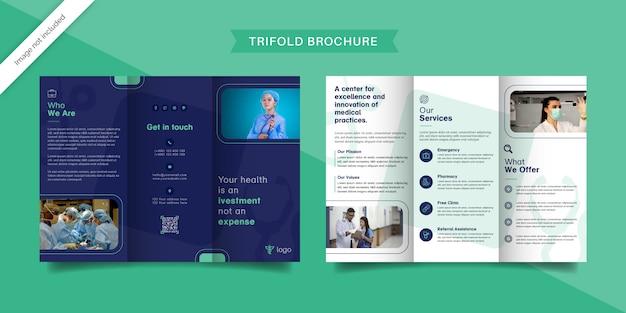 Шаблон медицинской тройной брошюры Premium векторы