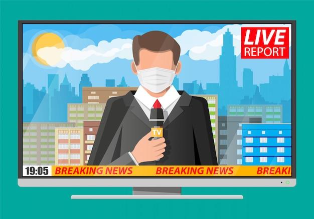 Телеведущий читает мировые новости Premium векторы