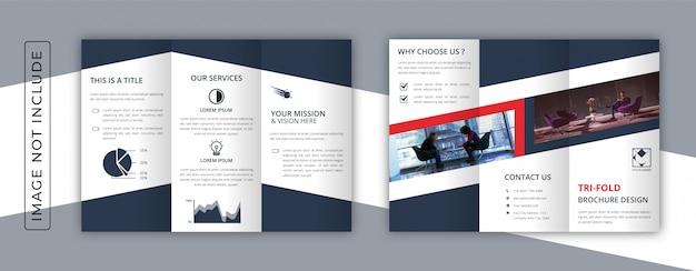 企業三つ折りパンフレットプレミアム Premiumベクター