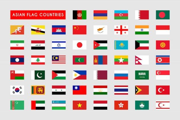 Набор стран азиатского флага Premium векторы