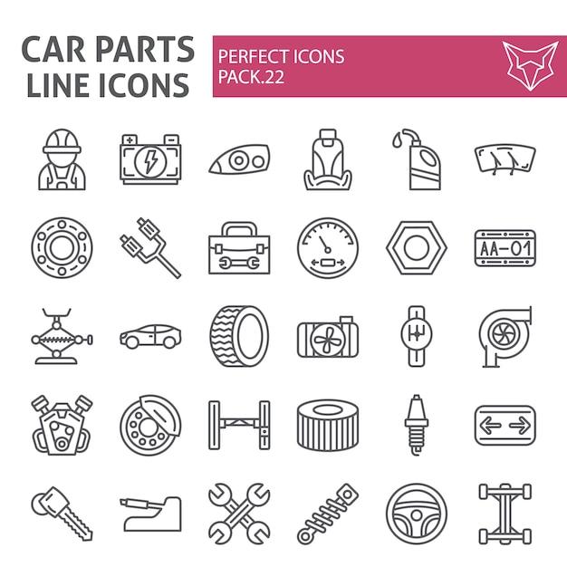 Набор иконок линии автозапчастей, автомобильная коллекция Premium векторы