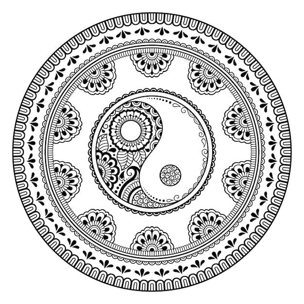 ヘナ、一時的な刺青、タトゥー、装飾用のマンダラの形の円形パターン。陰陽手描きシンボルとオリエンタルスタイルの装飾的な飾り。塗り絵の本。 Premiumベクター