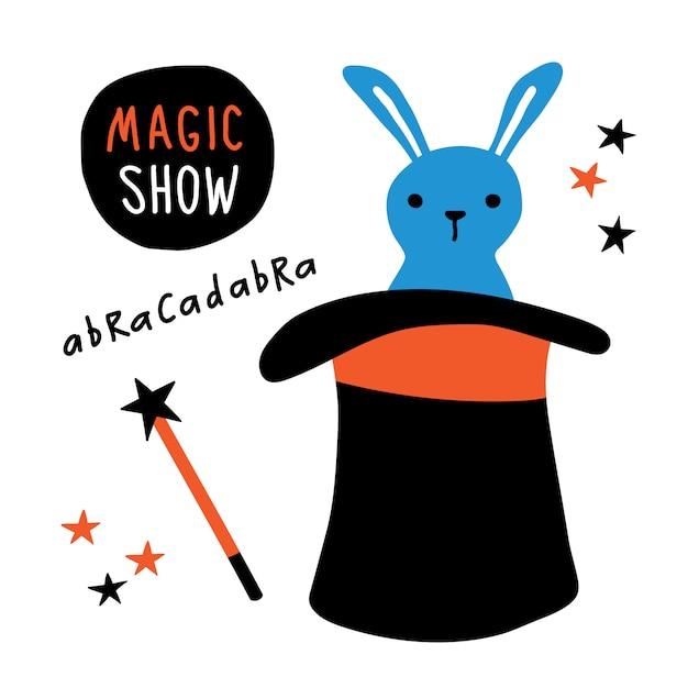 ウサギ、魔術師の装備、シルクハット、魔法の杖、奇術師のパフォーマンス。 Premiumベクター