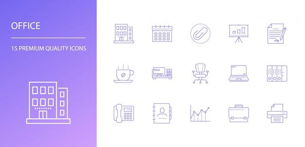 Набор иконок офисной линии Premium векторы