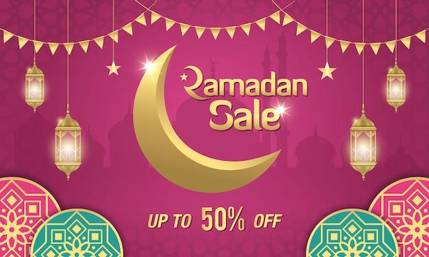 黄金の三日月、アラビアランタン、紫のイスラム飾りとラマダンセールバナーデザイン Premiumベクター