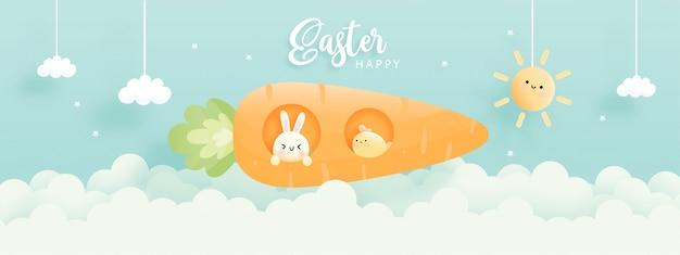 Счастливой пасхи с милый кролик, курица и ракета морковь. Premium векторы