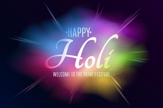 Баннер для фестиваля цветов холи. взрыв цветов. многоцветный спрей. разноцветная туманная пыль. Premium векторы
