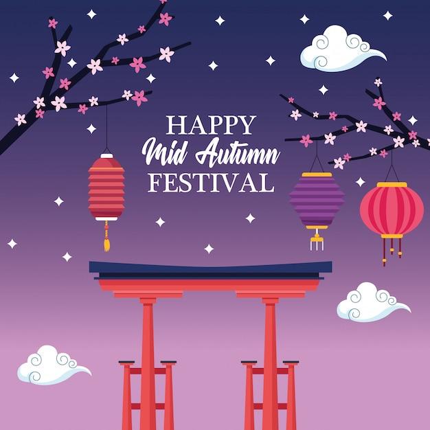 中秋節の中国祭りの漫画 Premiumベクター
