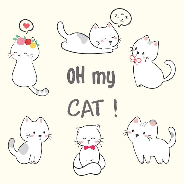 かわいい猫のベクトル。 Premiumベクター