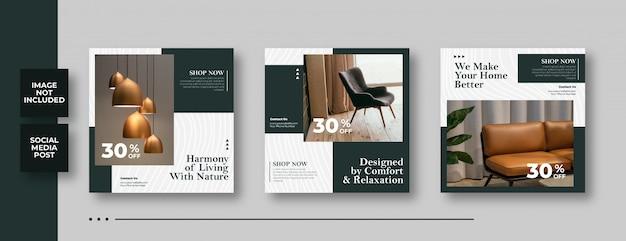 Мебель для продажи пост в социальных сетях или баннерный шаблон Premium векторы