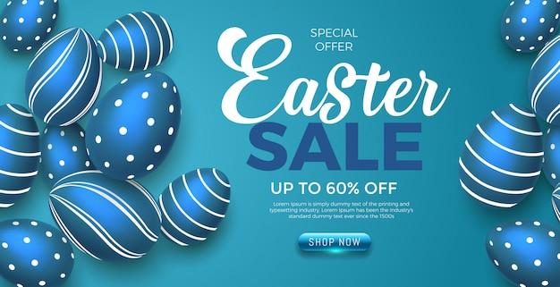ハッピーイースターの日青い卵販売オファーバナー Premiumベクター