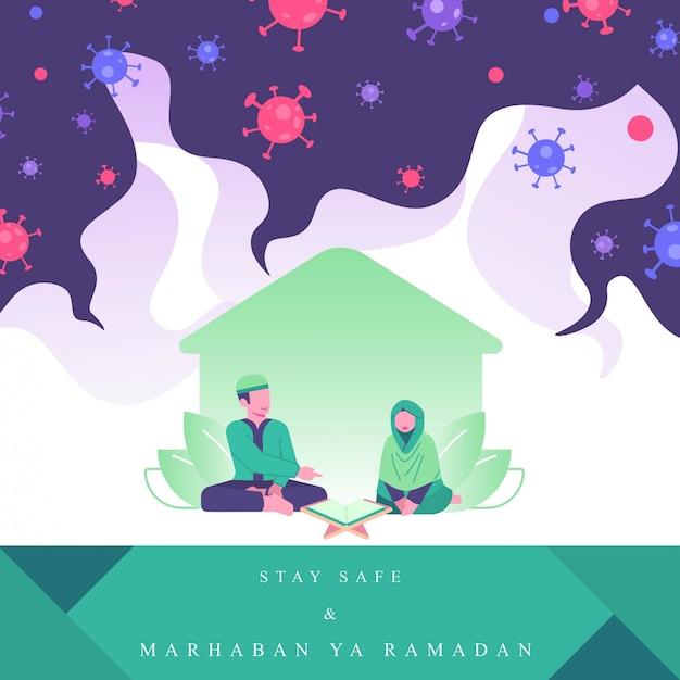 ラマダンの概念図。カップルはアルコーランを読み、家から安全に滞在します。ラマダンでの家族の活動 Premiumベクター