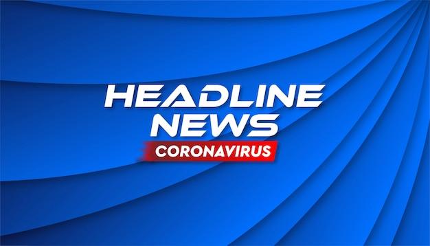 見出しニュースコロナウイルスバナー背景テンプレート。 Premiumベクター