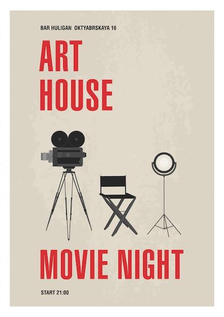 Минималистичный шаблон плаката для арт-хауса в кинотеатре ночью с пленочной камерой, стоящей на штативе, лампе студии и кресле директора, нарисованных в монохромных цветах. иллюстрация для объявления о событии. Premium векторы