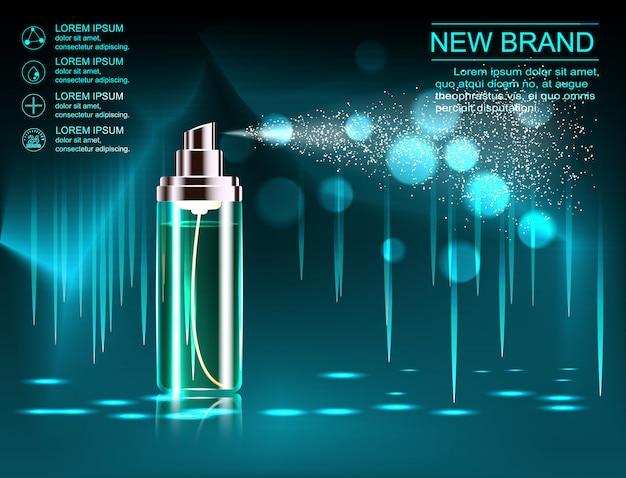 絶妙な化粧品の広告テンプレート、輝く背景のボケ味とまばゆいばかりの効果を持つ空の化粧品モックアップ、化粧品スプレーボトル、チューブ。 Premiumベクター