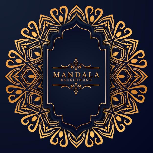 Роскошный золотой мандала фон с золотой арабеской арабский исламский восточный стиль Premium векторы