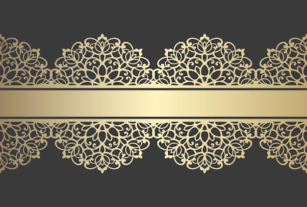 レーザーカットパネルデザイン。レーザー切断、ステンドグラス、ガラスエッチング、サンドブラスト、木彫り、カード製造、結婚式の招待状の華やかなビンテージベクトル境界線テンプレート。 Premiumベクター