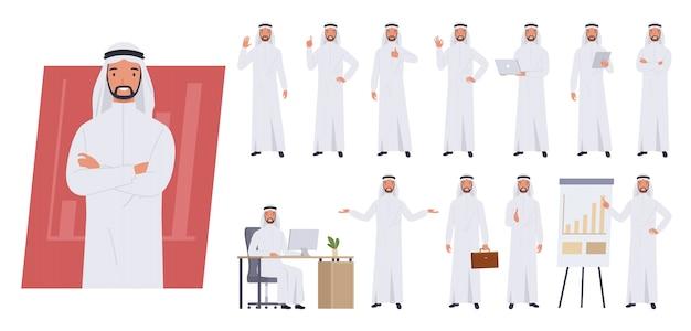 アラブのビジネスマンのキャラクター。さまざまなポーズや感情。 Premiumベクター