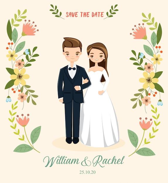 結婚式の招待状のカードのロマンチックなカップル Premiumベクター