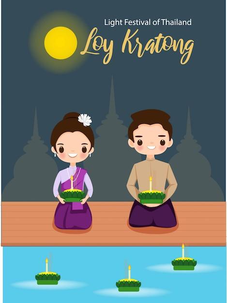 Милый мальчик и девочка в тайском традиционном платье делают фестиваль лой кратонг в таиланде Premium векторы
