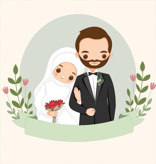 結婚式の招待カードのための花とかわいいイスラム教徒のカップル Premiumベクター