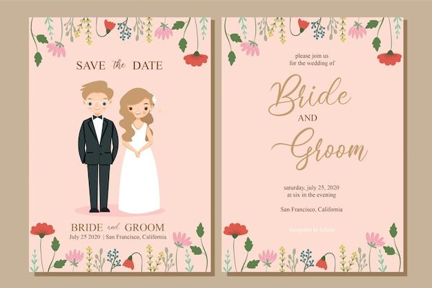 Симпатичные жених и невеста с цветочным узором свадебного приглашения Premium векторы