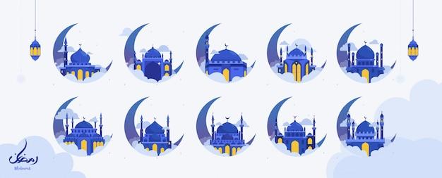 断食のイスラム教徒のお祝いのための創造的なラマダンイスラムデザインイラストアラビア書道テキスト、ランタン、三日月のセット。 Premiumベクター